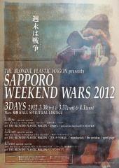 20120211-weekendwars2012