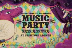 ssf2012_music_omote
